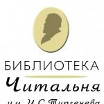 логотип Тургеневка
