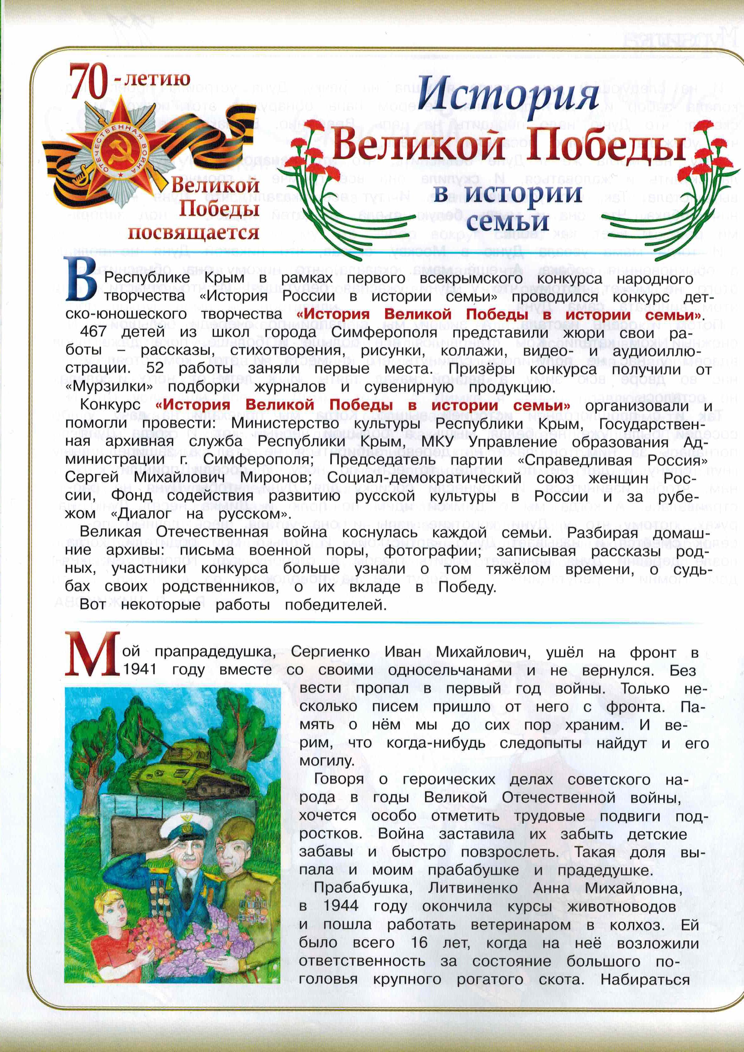 Владимир Дудинцев Белые одежды  скачать в fb2 epub pdf