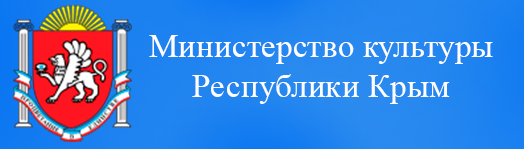 minkult_rk