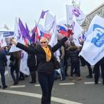 Фонд «Диалог на русском» на Торжественном шествии 4 ноября