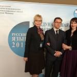 В Минске состоялась международная конференция «Сохранение, поддержка и продвижение русской культуры и языка за рубежом»