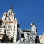 Фонд «Диалог на русском» участвует в XIII Панаринских чтениях