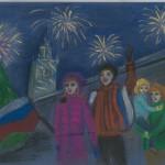 Мишуткина. Мы в России