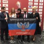 X юбилейная Ассамблея Русского мира