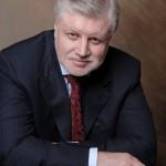 С. М. Миронов призвал убрать из Конституции РФ анахронизм, запрещающий государственную идеологию