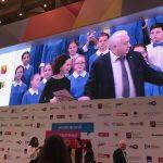 Чем запомнился Московский культурный форум