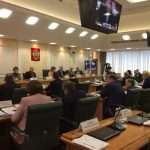 Прошло заседание оргкомитета III Международного Ливадийского Форума
