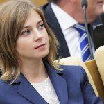 Н. Поклонская: «Из правонарушения права не возникает».