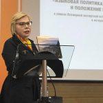 Выступление на круглом столе «Современная языковая политика Российской Федерации и положение русского языка в мире»