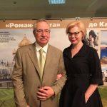 Роман-газете – 90 лет!