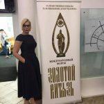 На церемонии открытия VIII Славянского форума изобразительного искусства «Золотой Витязь»