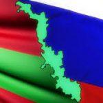 Готовится презентация возможностей в рамках гуманитарного сотрудничества с Приднестровьем