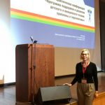 Состоялась международная конференция «Программа поддержки и развития детского и юношеского чтения: проблемы и перспективы»