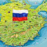 Стартовала международная конференция «Крым в современном международном контексте»