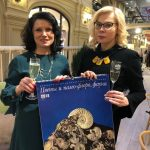 Московские кадеты готовятся к Дню защитника Отечества