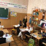 Симферопольская школа «Злагода» получит новое здание
