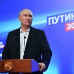 Национальный лидер России избран Президентом
