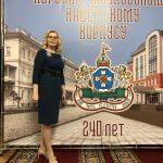 Славная история московских кадетов — в Государственной Думе