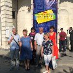 Книжный бульвар Севастополя знакомится с «Роман-газетой»