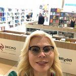 Международная книжная выставка ММКВЯ-2019  принесла хорошие новости