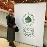 Всемирный русский собор — традиция проектирования будущего