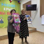 Открытый урок-концерт «Россия и Крым: мы вместе» в симферопольской школе «Злагода».